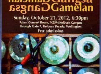 Gamelan Gangsa