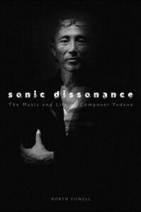 Sonic Dissonance Cover